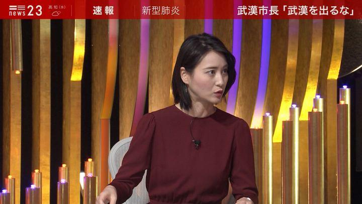 2020年01月21日小川彩佳の画像20枚目