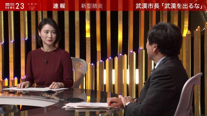 2020年01月21日小川彩佳の画像21枚目