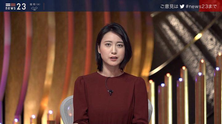 2020年01月21日小川彩佳の画像22枚目