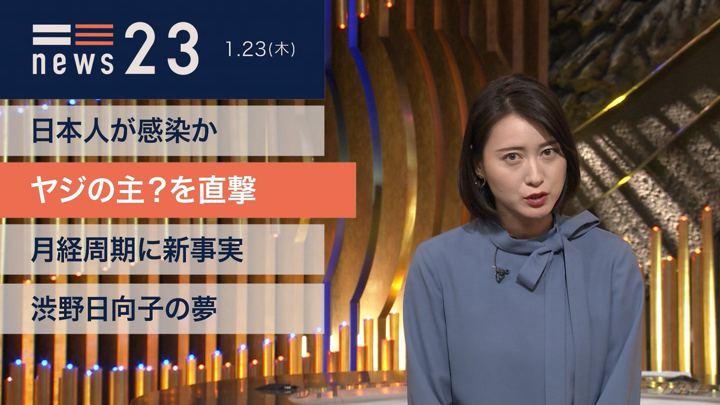 2020年01月23日小川彩佳の画像03枚目