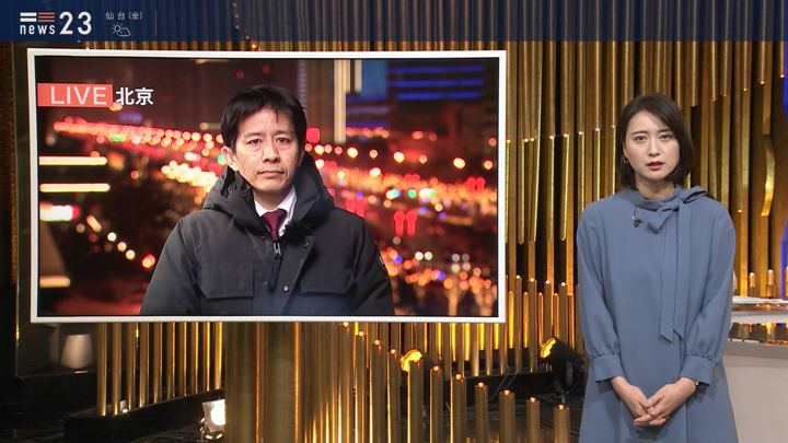 2020年01月23日小川彩佳の画像04枚目