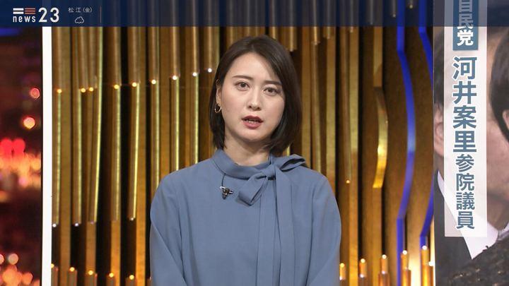 2020年01月23日小川彩佳の画像05枚目