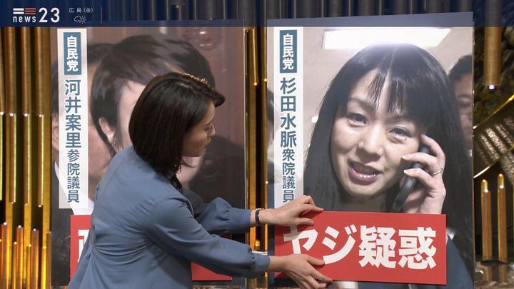 2020年01月23日小川彩佳の画像06枚目
