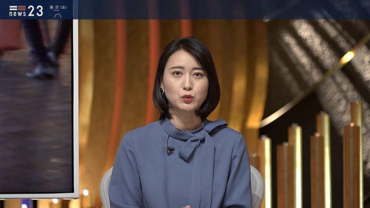 2020年01月23日小川彩佳の画像07枚目