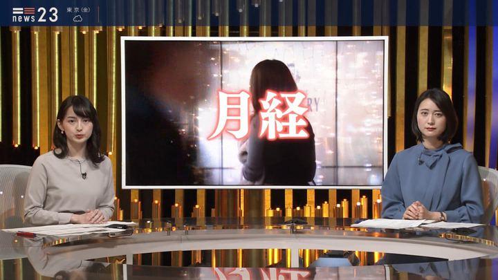 2020年01月23日小川彩佳の画像08枚目