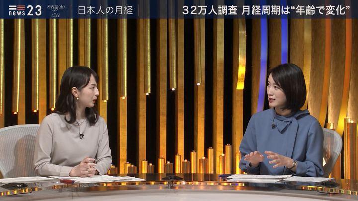 2020年01月23日小川彩佳の画像09枚目
