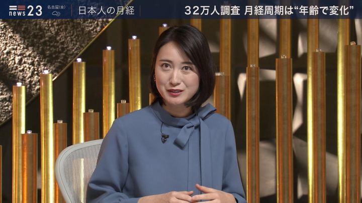 2020年01月23日小川彩佳の画像10枚目