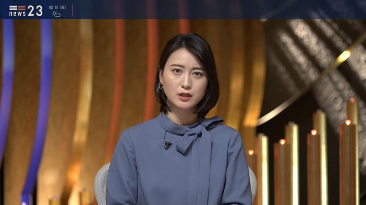 2020年01月23日小川彩佳の画像11枚目