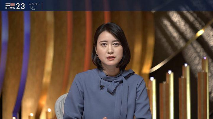 2020年01月23日小川彩佳の画像13枚目