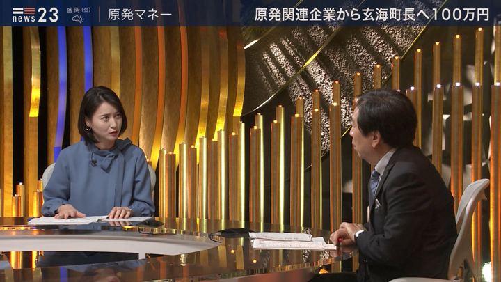 2020年01月23日小川彩佳の画像14枚目
