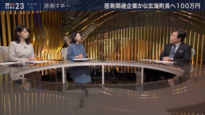 2020年01月23日小川彩佳の画像15枚目