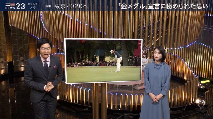2020年01月23日小川彩佳の画像17枚目