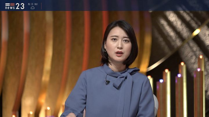 2020年01月23日小川彩佳の画像19枚目