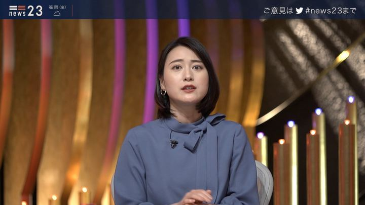 2020年01月23日小川彩佳の画像20枚目