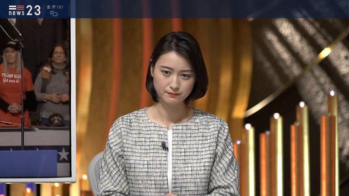2020年01月24日小川彩佳の画像02枚目