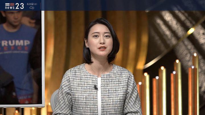 2020年01月24日小川彩佳の画像03枚目