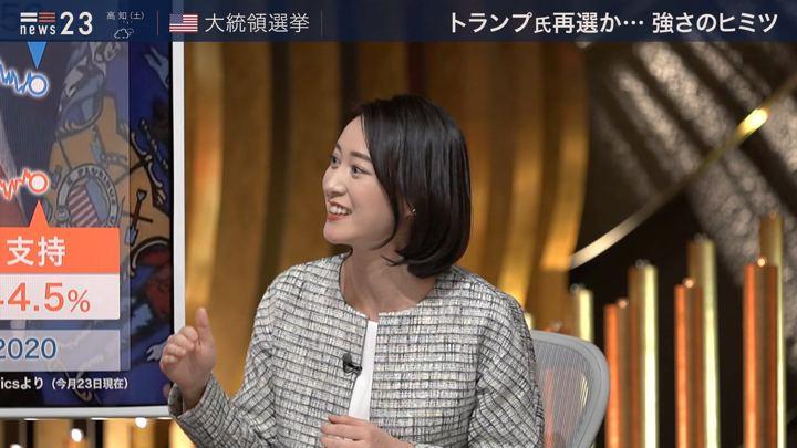 2020年01月24日小川彩佳の画像06枚目