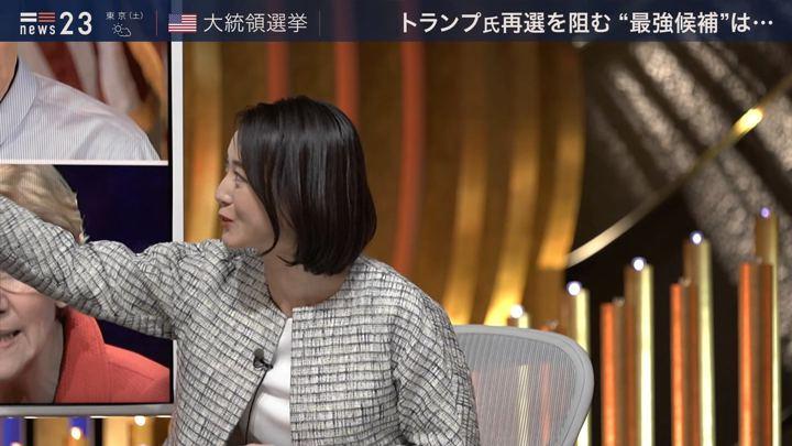 2020年01月24日小川彩佳の画像08枚目