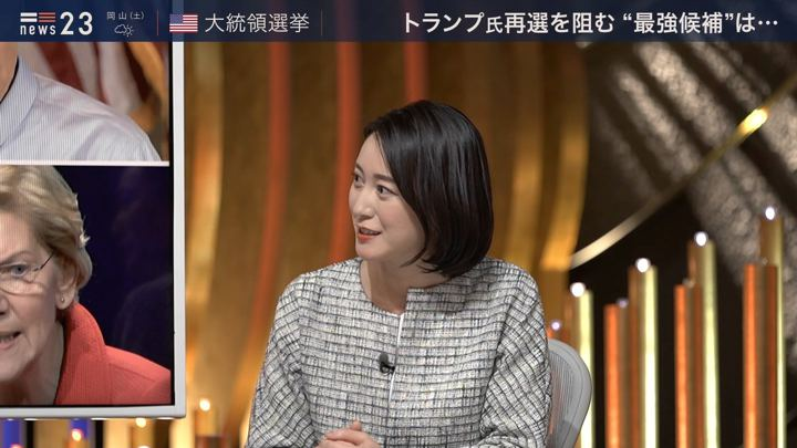 2020年01月24日小川彩佳の画像09枚目