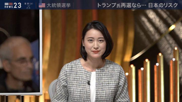 2020年01月24日小川彩佳の画像10枚目