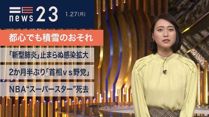 2020年01月27日小川彩佳の画像03枚目