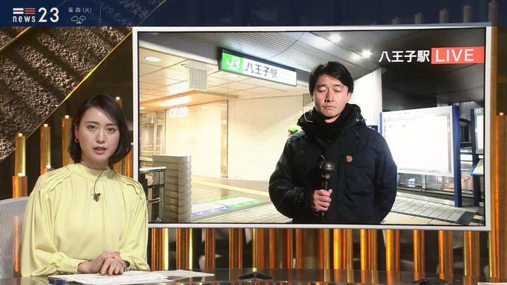 2020年01月27日小川彩佳の画像04枚目