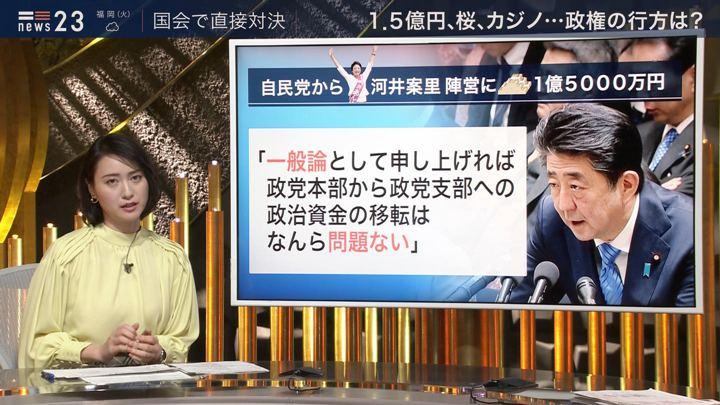 2020年01月27日小川彩佳の画像07枚目