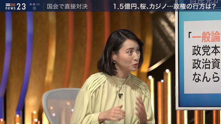 2020年01月27日小川彩佳の画像08枚目