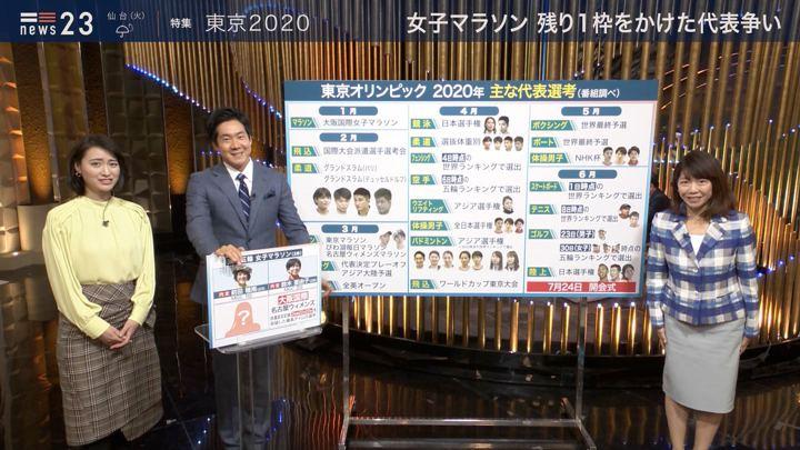 2020年01月27日小川彩佳の画像11枚目