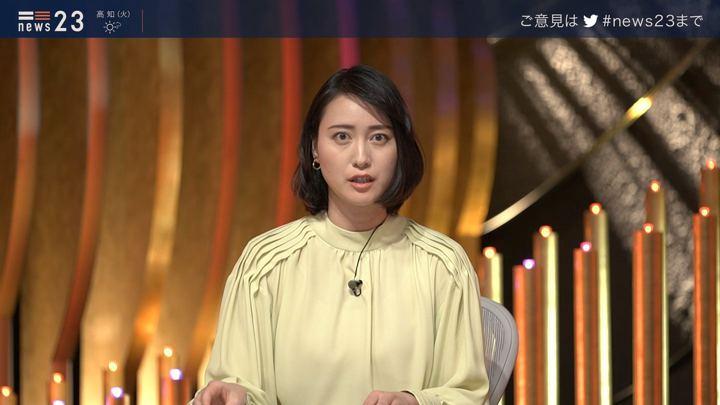 2020年01月27日小川彩佳の画像13枚目