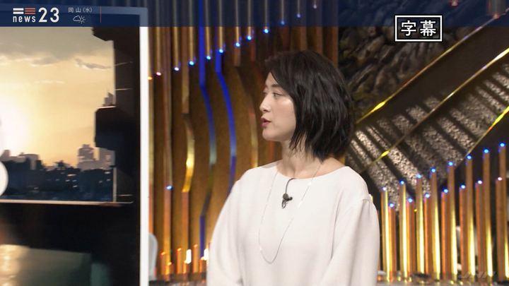 2020年01月28日小川彩佳の画像02枚目