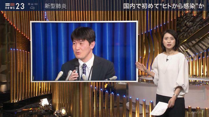 2020年01月28日小川彩佳の画像03枚目