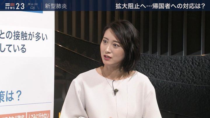 2020年01月28日小川彩佳の画像04枚目