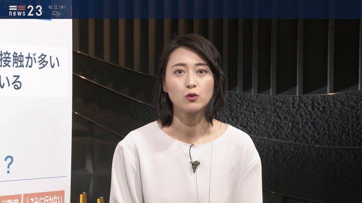 2020年01月28日小川彩佳の画像05枚目