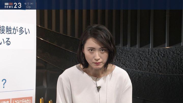 2020年01月28日小川彩佳の画像06枚目
