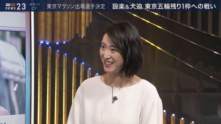 2020年01月28日小川彩佳の画像10枚目
