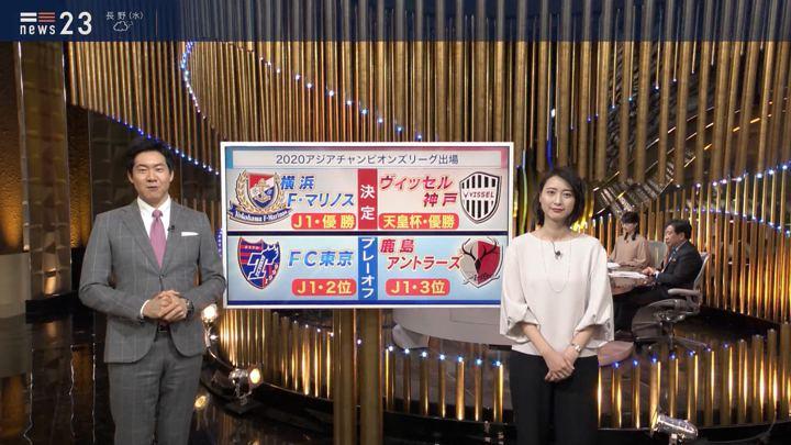 2020年01月28日小川彩佳の画像11枚目