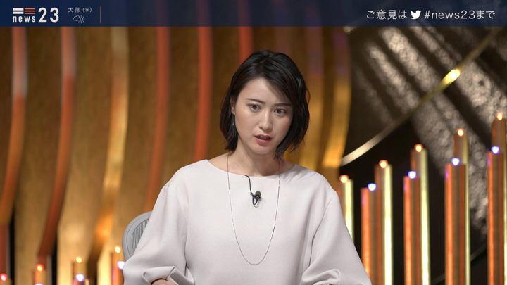 2020年01月28日小川彩佳の画像13枚目