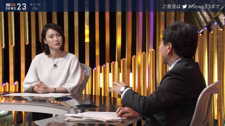 2020年01月28日小川彩佳の画像14枚目