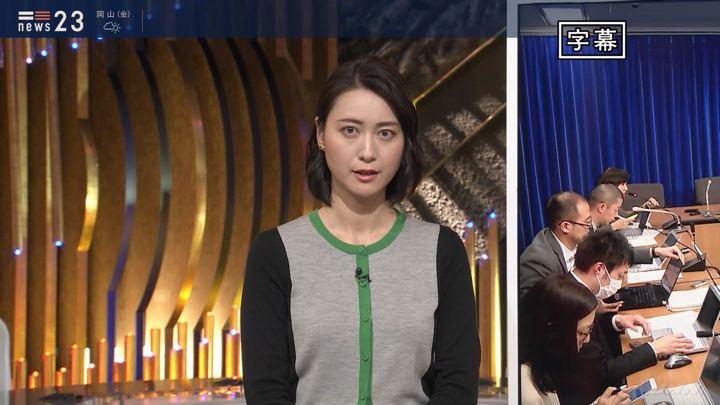 2020年01月30日小川彩佳の画像01枚目