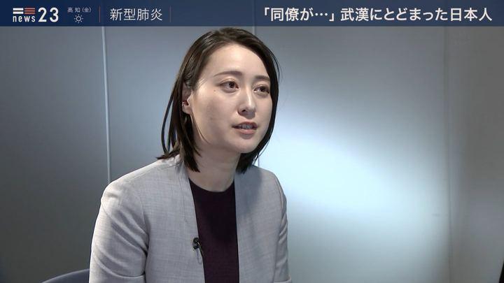 2020年01月30日小川彩佳の画像02枚目