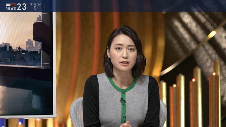 2020年01月30日小川彩佳の画像05枚目
