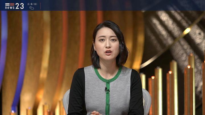 2020年01月30日小川彩佳の画像06枚目