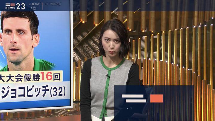 2020年01月30日小川彩佳の画像12枚目