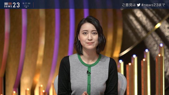 2020年01月30日小川彩佳の画像18枚目