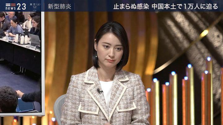 2020年01月31日小川彩佳の画像01枚目