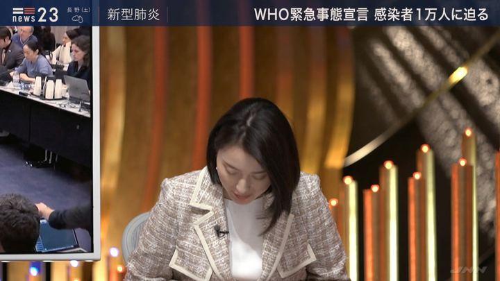 2020年01月31日小川彩佳の画像03枚目