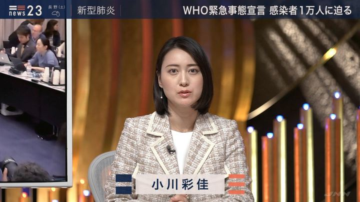 2020年01月31日小川彩佳の画像04枚目