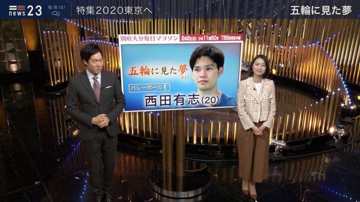 2020年01月31日小川彩佳の画像08枚目
