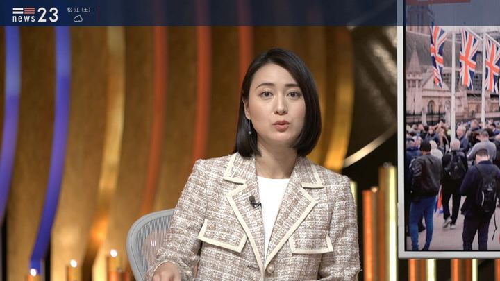 2020年01月31日小川彩佳の画像09枚目